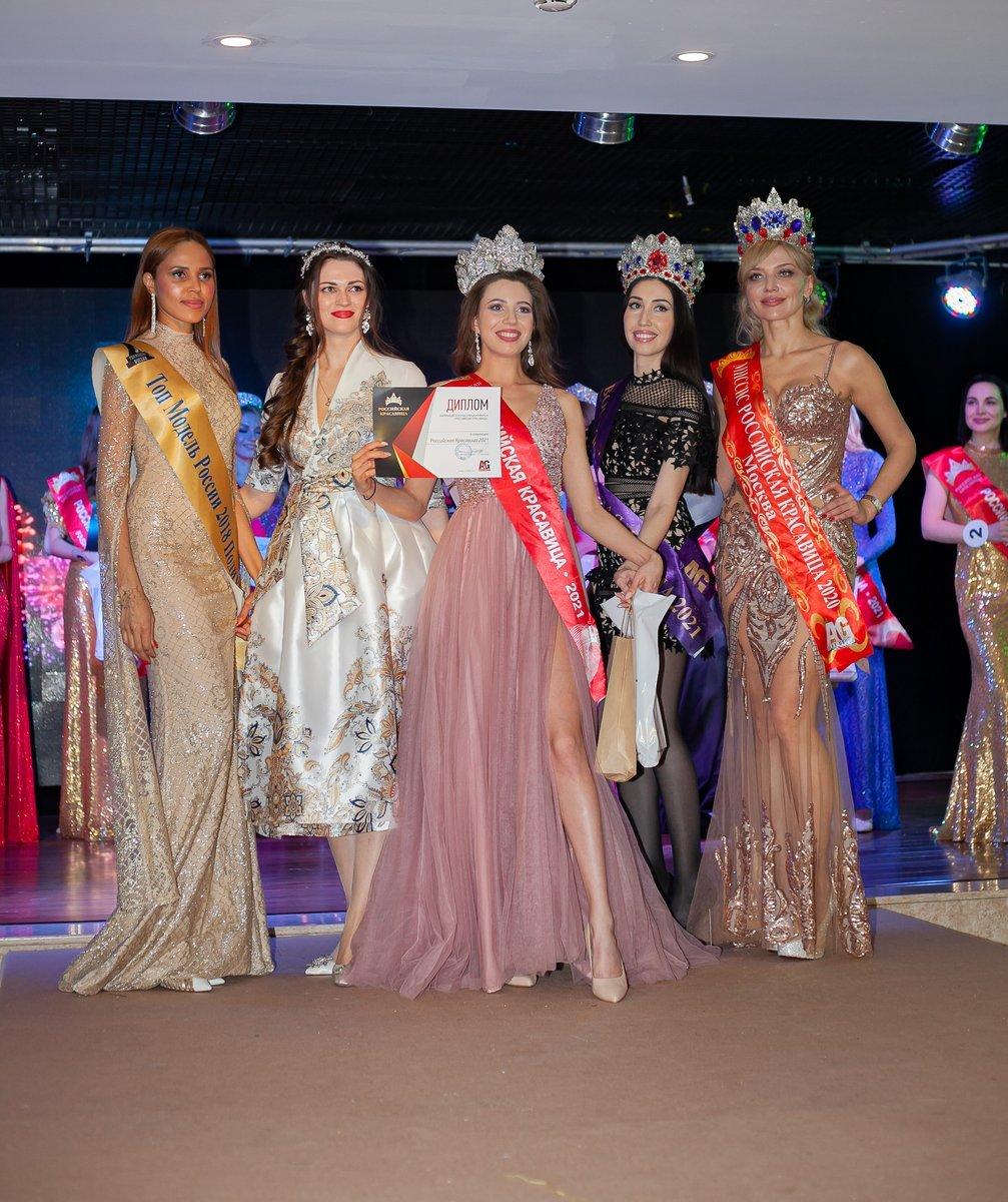 tri-vserossijskih-konkursa-krasoty2