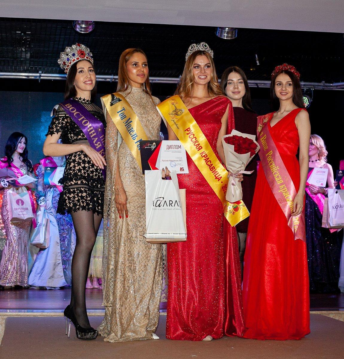 tri-vserossijskih-konkursa-krasoty3