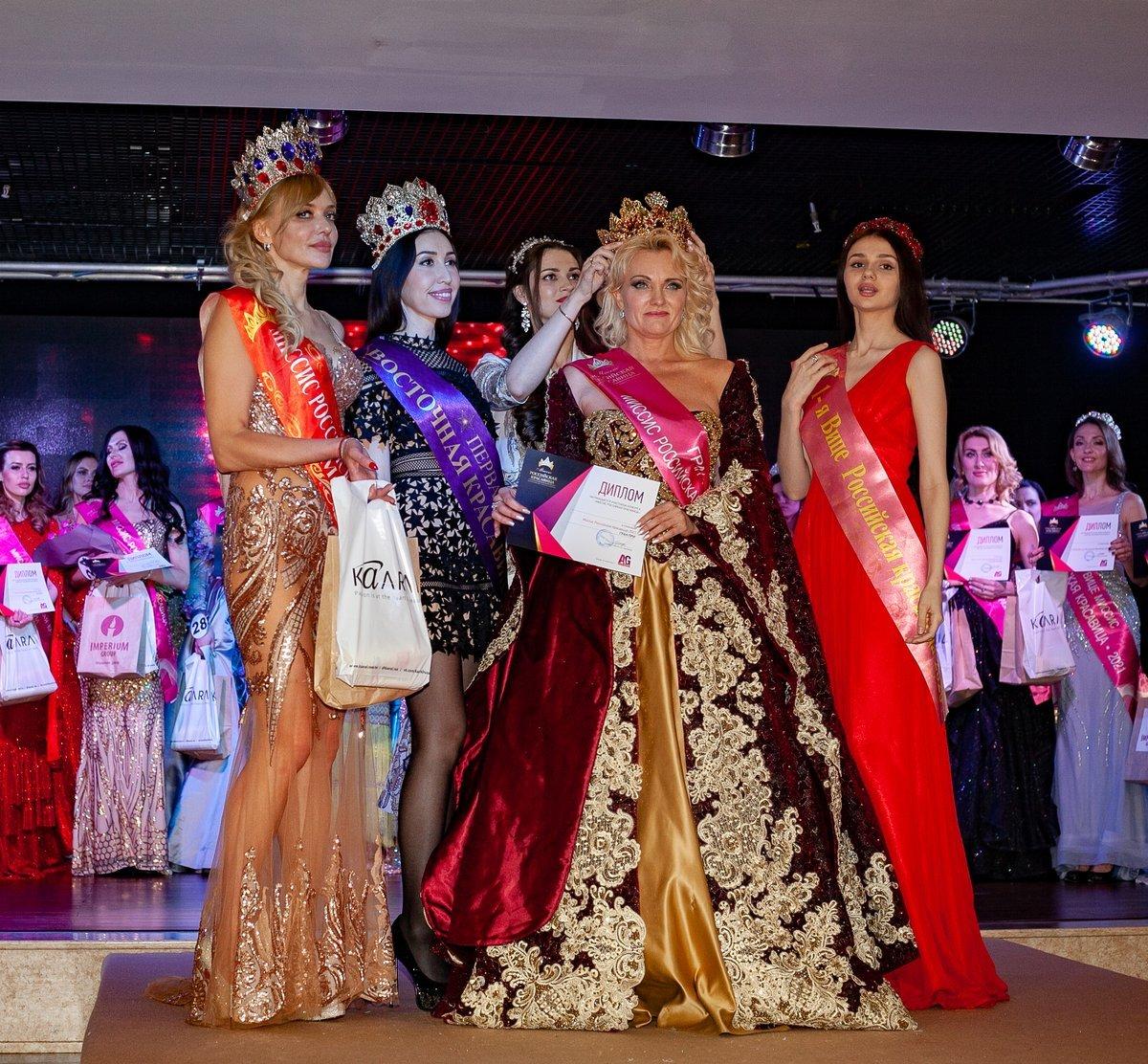tri-vserossijskih-konkursa-krasoty4