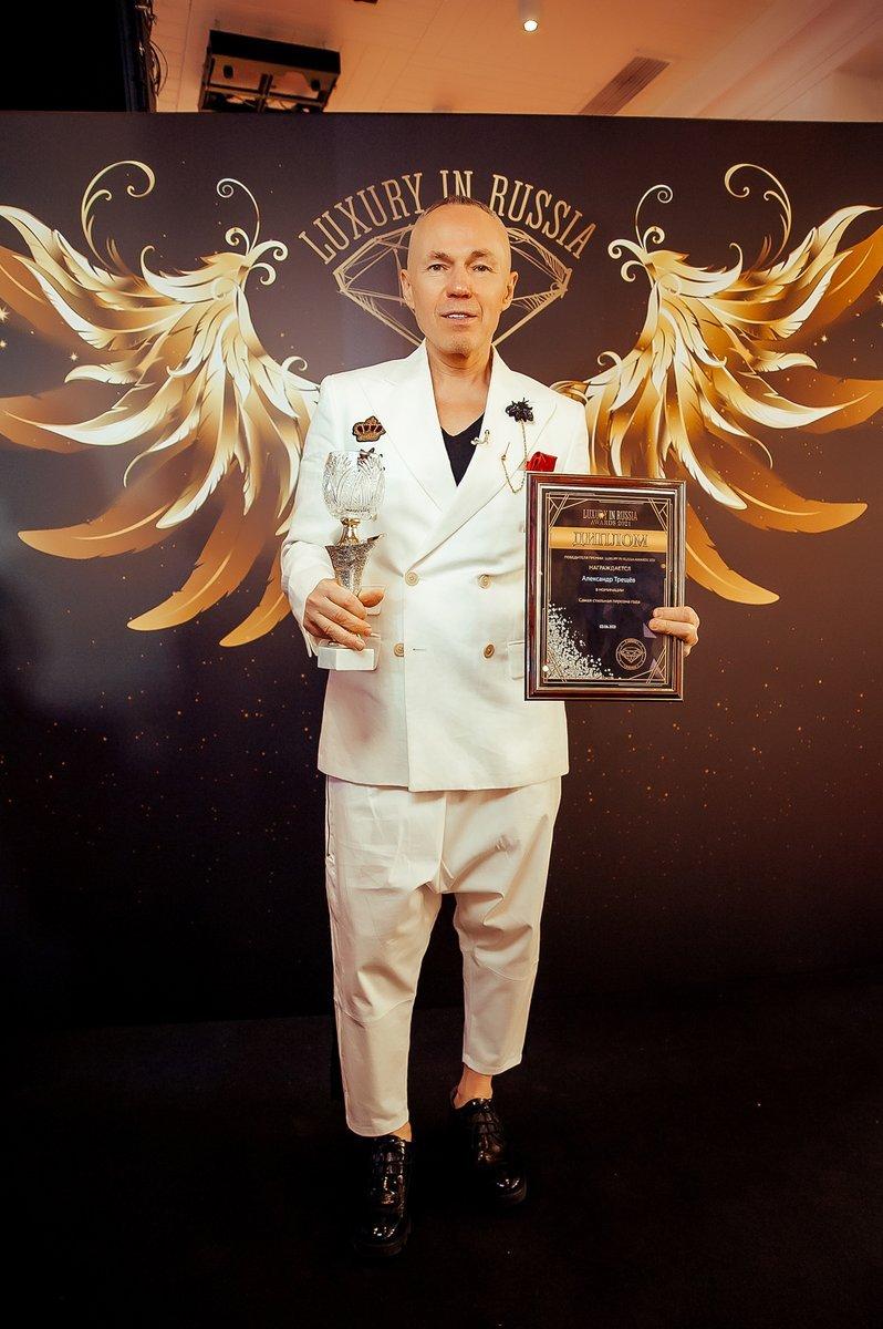 luxury-in-russia-awards-2021-1