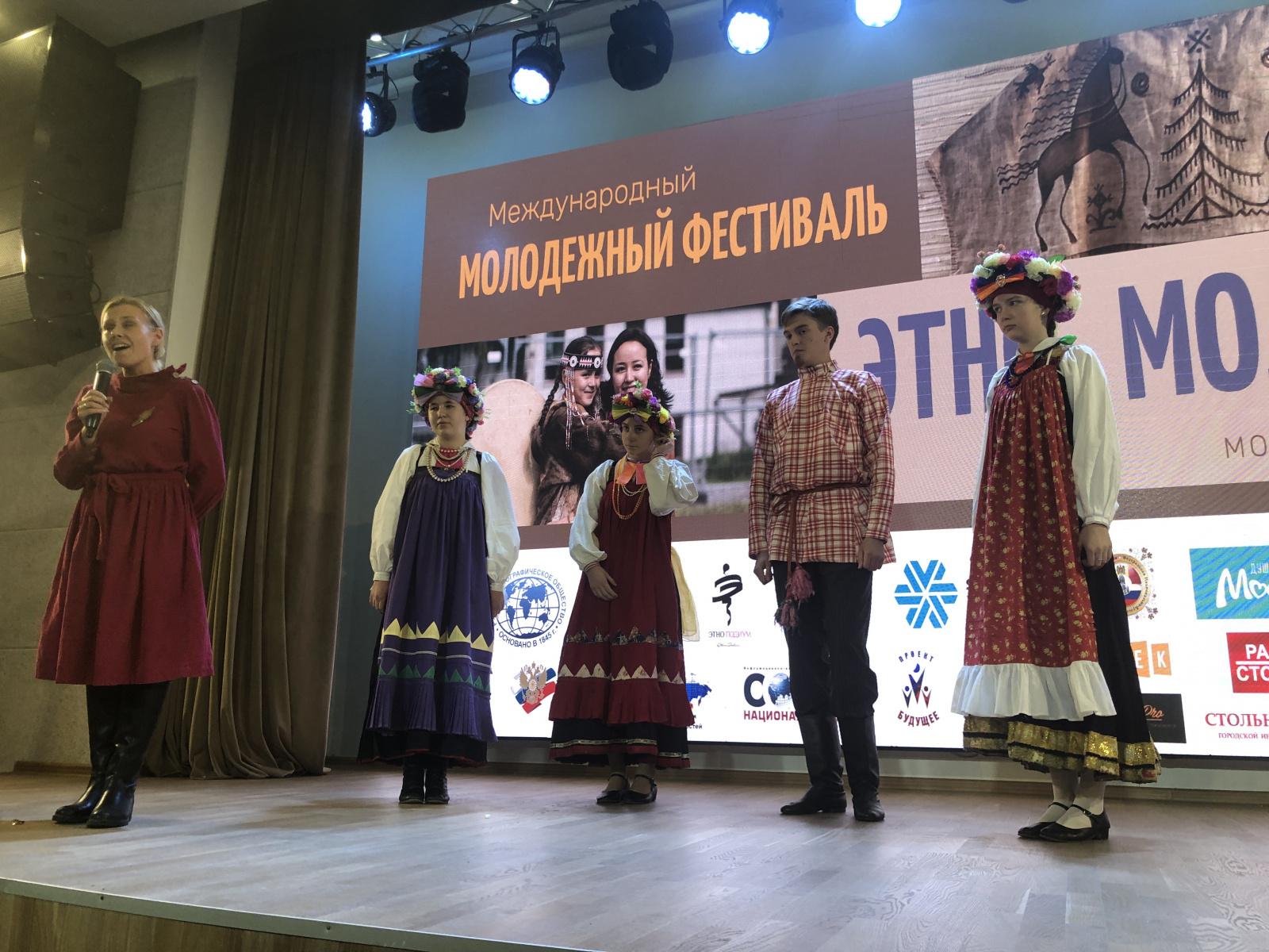 mezhdunarodnyj-molodezhnyj-festival-ehtno-modno-1
