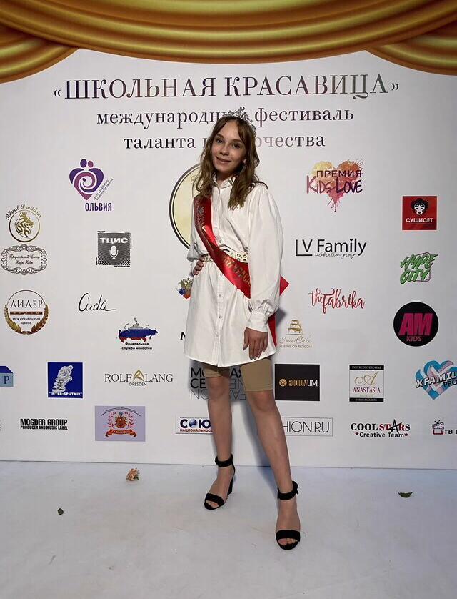 shkolnaya-krasavica-4