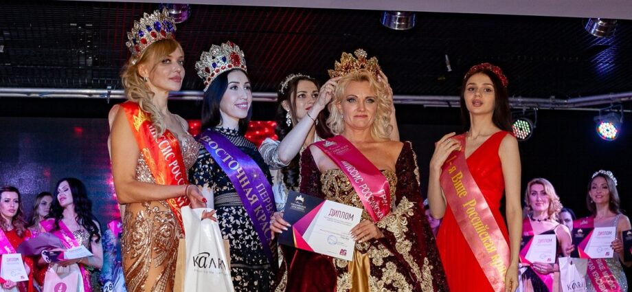 три всероссийских конкурса красоты победа