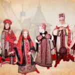Международный молодежный фестиваль «Этно-Модно»